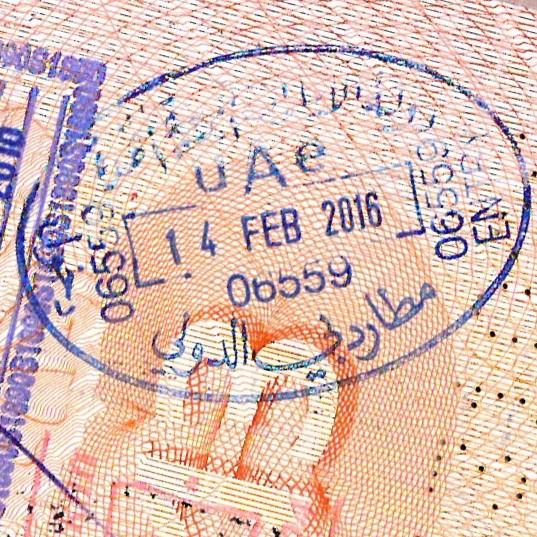 <Штамп: Объединённые Арабские Эмираты; Аэропорт города Дубай; Въезд; 14 февраля 2016 год; 06559.>