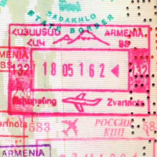 <Штамп: Армения; КПП Звартноц 132; 18.05.16; 2.>